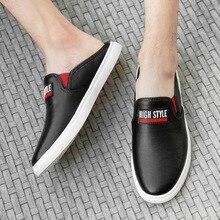 Half slipper head fashion peas shoes lazy tide shoes a pedal British sandals male цены онлайн