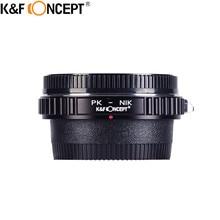 K & F CONCEITO PK-AI Lente Da Câmera Anel Adaptador Com Vidro Foco Infinito para Pentax PK Lens Para Nikon F AI Monte Camera corpo