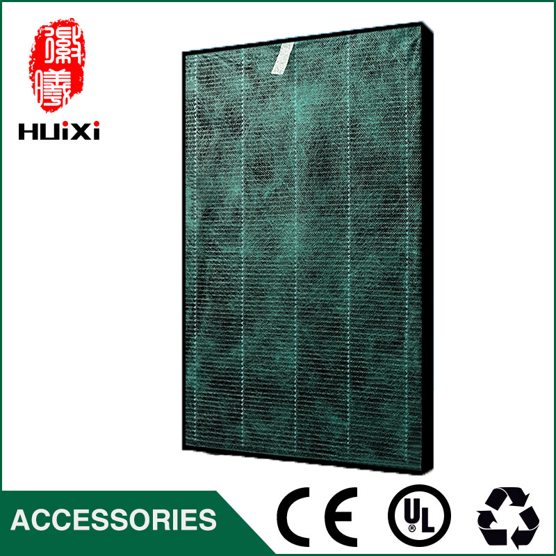 375*235*32mm hepa filter cleaner parts high efficient addition to formaldehyde composite air purifier parts KC-W200SW KC-Z200SW аксессуары для увлажнителей воздуха sharp fz 200hfs hepa kc w200sw z200sw 70sb w