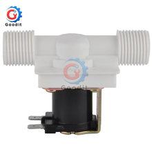 Interruptor de Sensor de 12V/ca y 220V de CC, válvula solenoide eléctrica magnética de entrada de aire y agua, válvula de conmutación de flujo