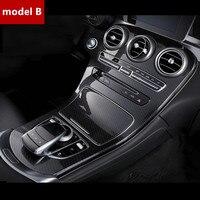 Center Console Panel Decoration Cover Trim Carbon Fiber Color 2Pcs For Mercedes Benz C Class W205 2015 2018 GLC X253 2016 2018