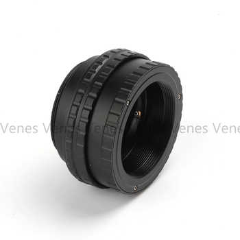 M42 to M42 Mount Lens Adjustable Focusing Helicoid 17-31mm Macro Tube Adapter - 17mm to 31mm