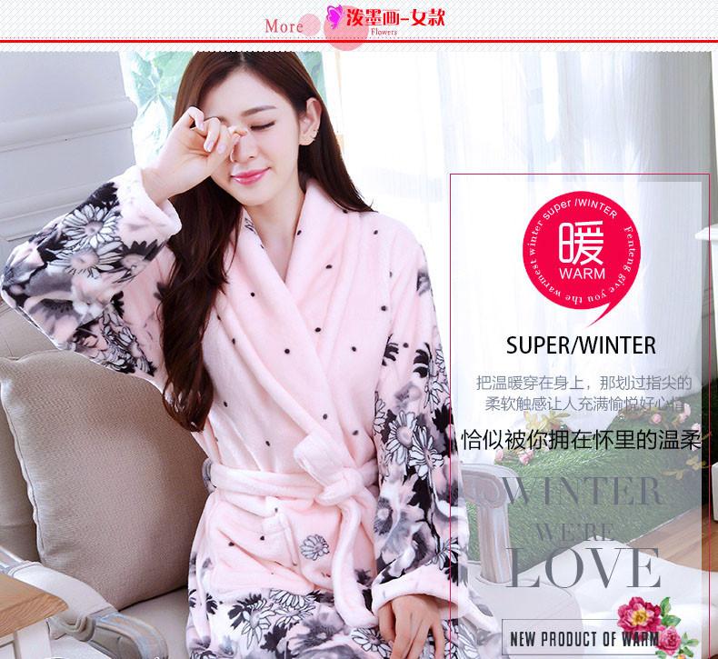 e9a7295e69e New Women Coral Fleece Sleepwear Sexy Kgurumi Winter Autumn Warm ...