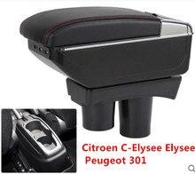 Большое пространство + люкс + подлокотник с разъемом USB хранения содержимое коробки Укладка Уборка подходит для peugeot 301 новый citroen c Elysee 2012- 16