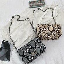 Роскошные сумки женские сумки дизайнерские змеиные маленькие квадратные сумки через плечо дикие девушки змеиный принт сумка через плечо# H10