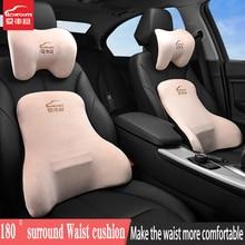 Icaroom Car waist cushion memory cotton car back pillow summer seat four seasons universal