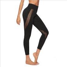 Fitness Leggings High Waisted Mesh Transparent Capris for Women Gyms Training