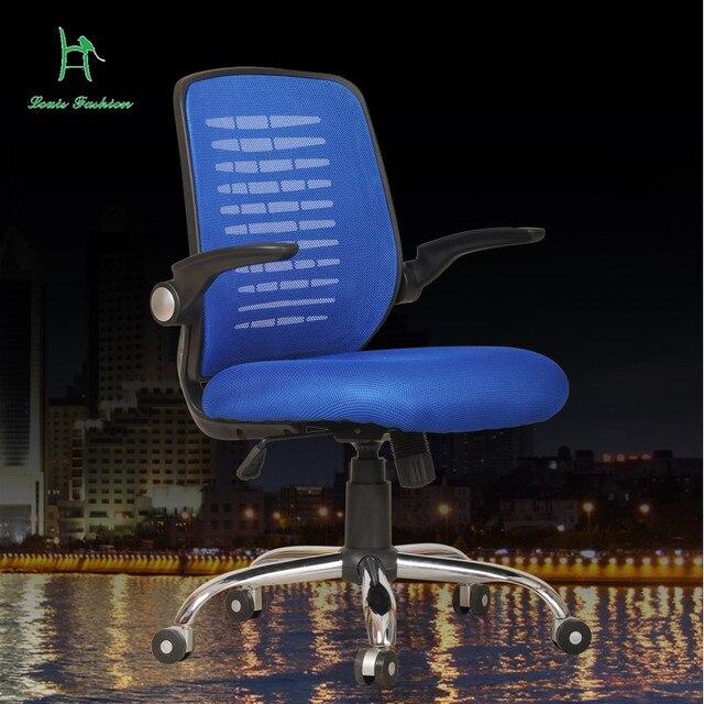 Loisirs Net Tissu Chaise Personnel Rotation Ordinateur Accoudoir Mnage Ergonomique