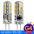 G4 LED Corn bulb 220V Lamp Led Bulb Light 24 32 40 48 64 96 104 Leds Spotlight Replace Halogen Lamp 360 Beam Angle Led Lamp