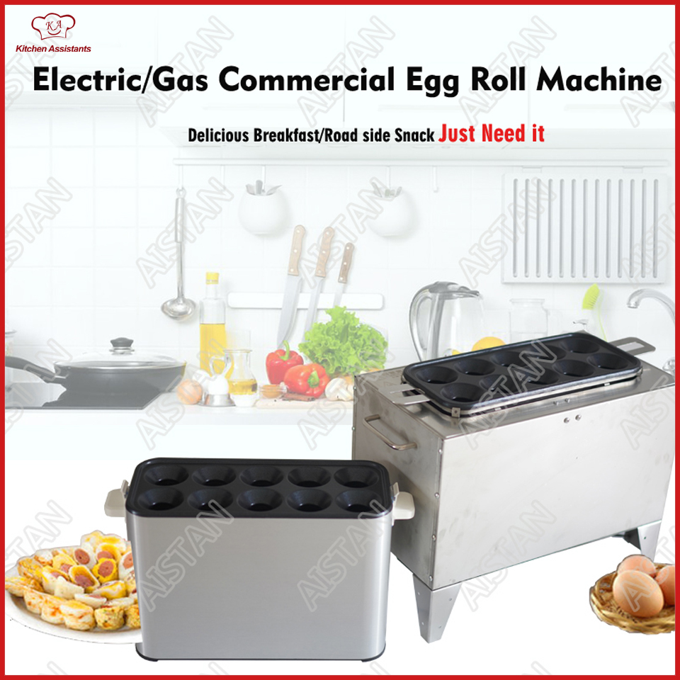 Automatic Electric or LPG Gas Multifunctional egg sausage roll maker boiler cooker Machine ten tubes Stainless Steel Egg Fried
