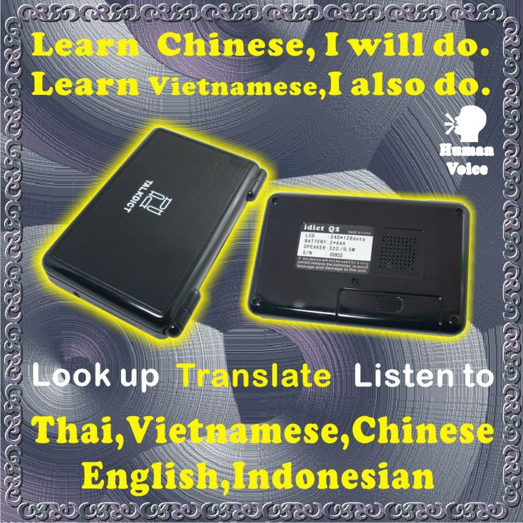 Electronic Dictionary English-Words Voice-Congress Thai And Small Of Chinese Real