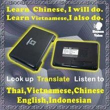 Тайский электронный словарь китайского и английского слова реальный голос Конгресс небольшие электронные словари