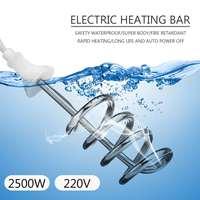 2500 Вт 220 В Крюк Тип водонагреватель портативный Электрический погружной элемент бойлер для ванны надувной бассейн для ванной комнаты откры...