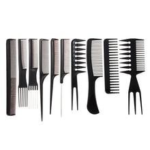 10ชิ้น/เซ็ตProfessionalแปรงหวีผมSalonตัดผมAnti Static Hair Combs Hairbrush Hairdressing Combsเครื่องมือจัดแต่งทรงผมHair Care