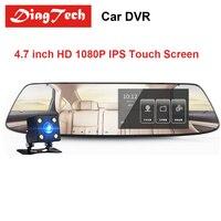 Gryan 4.7 inch Car Rearview Mirror Dash Cam IPS Touch Screen Dash Cam FHD 1080P Car DVR Rear View Mirror Dual Lens Auto