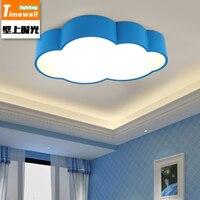 CM064 어린이 클라우드 천장 빛 컬러 간단한 현대 침실 램프 성격 유치원 램프