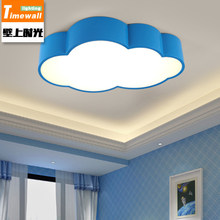 CM064 children's cloud ceiling light color simple modern led bedroom room lamp personality kindergarten lamp(China)