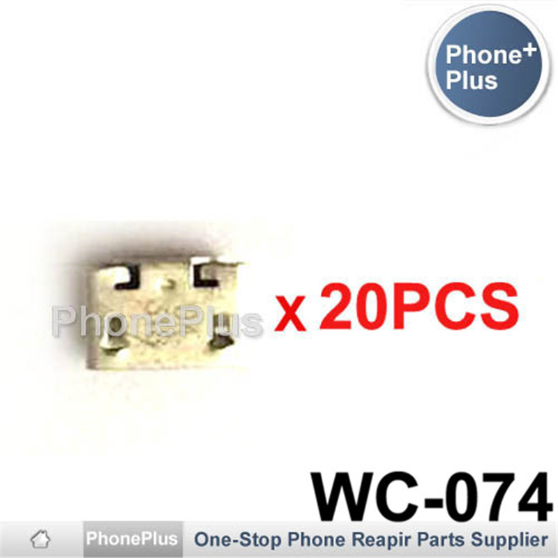 20PCS For Motorola Photon Q 4G LTE XT897 DROID 4 XT894 IONIC XT875 USB Charging Port Connector Plug Jack Socket Dock