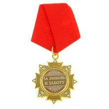 """Медаль России, украшение для дома и дня рождения, брелок, металлические стразы, медаль, подарок, ремесло, заказ """"Любовь и забота"""", год"""