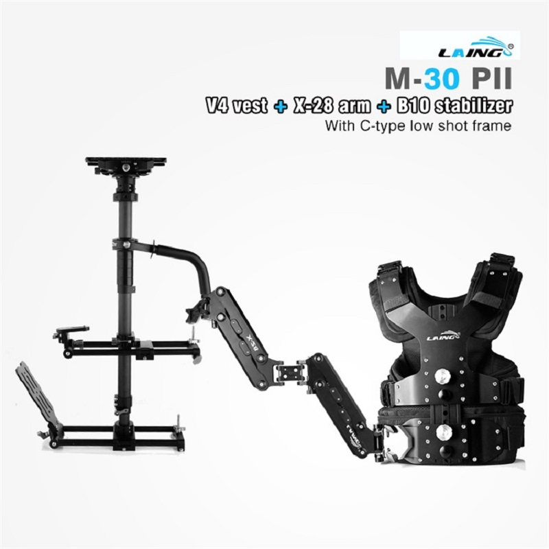 Laing M30PII Camera Shoulder Load Vest 9.9-33Lb Loading Carbon Fiber Handheld Stabilizer Double Handle Arm for DSLR DV Cameras laing h5 mini carbon fiber handheld stabilizer with 6 17lb 2 8kg loading capacity for dslr cameras with bag and arm brace wrist