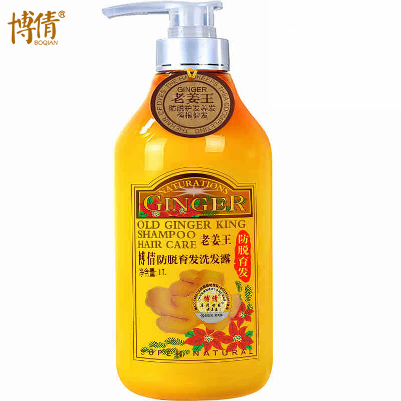 Old Ginger Juice Hair Shampoo Professional Hair Scalp Treatment Oil Control Hair Growth Dense Anti Hair Loss Anti Itching 1000ML c ehko shampoo anti oil