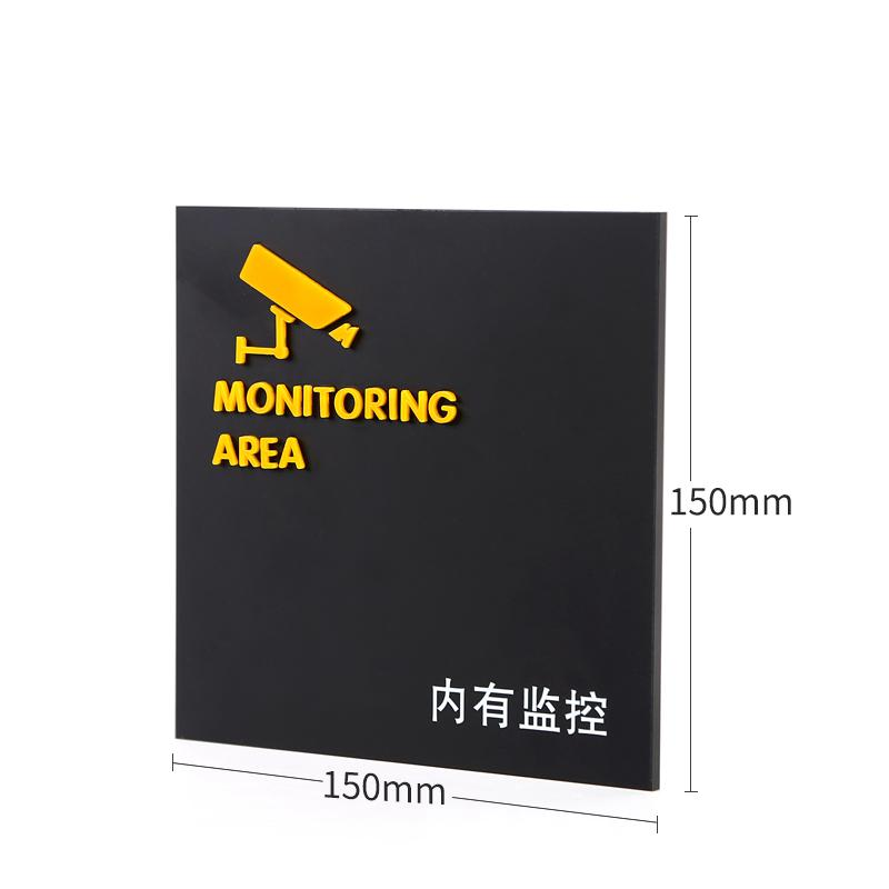 Smoking Prohibit Warning Plate No Smoking Board Acrylic Door Sign Wifi Wall Stickers Monitoring Area Signage Wall Mounted Sign signage