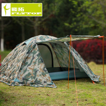 Good quality Flytop double layer 2 person 4 season 210T plaid fabric aluminum rod outdoor camping tent Topwind 2 with snow skirt