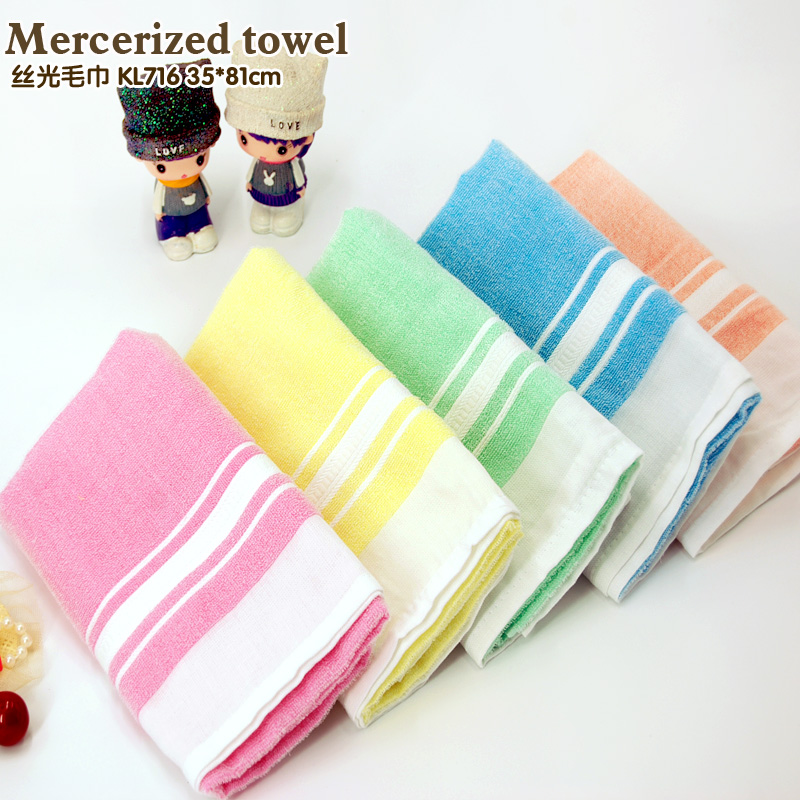 The 100 grade cotton fine cotton yarn design Mercerized towel  Free shipping Easy dry facecloth Dropping chinese towel