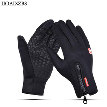 Windproof Tactical Winter Gloves Velvet Motorcycle Skiing Cycling Full Finger Touchscreen Useable Men Women Keep Warm Gloves