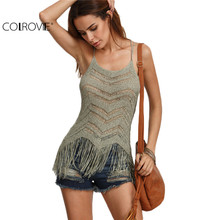 COLROVIE Army Green Fringe Hem Knitted Cami Top Women Summer Fashion Clothing Solid Sleeveless Hollow Out Camisole