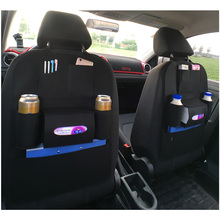 2 pcs Car Universal Storage Bag Back Seat hanging Non-woven fabric