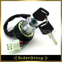 6 pins wires atv on off lock ignition key switch for kazuma redcat 50cc  90cc 110cc atv quad bikes motorcycle