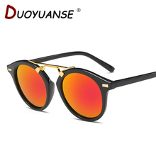 Duoyuanse new 2017 men and women with the model of polarized sunglasses fashion sunglasses CT2133 shave take glasses