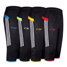 Мужские повседневные штаны, летние тонкие спортивные штаны для маленьких ног, мужские 3/4 штаны для футбола