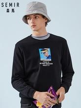 SEMIR Retro Portrait Sweatshirt for Men Pullover Hoodies with Motif Stylish Streetwear Ribbing at Crewneck Cuff and Hem