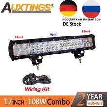Auxtings 17 ~ 18 polegada 108 W 12 V levou luz de trabalho de Alta Potência 4×4 Offroad LED Light Bar Combo Beam Linhas Duplas Para JEEP Carro barco