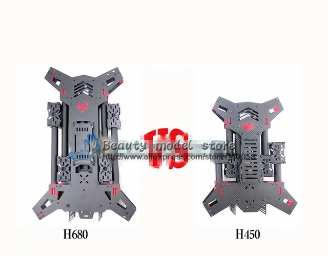 FPV drone quadcopter H4 Alien 450 / 680 pure carbon folding frame ...