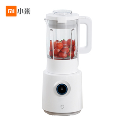 The Wall Cooking Machine Heating Heat Preservation Household Multi-function The Wall Cooking Machine Blender Juicer