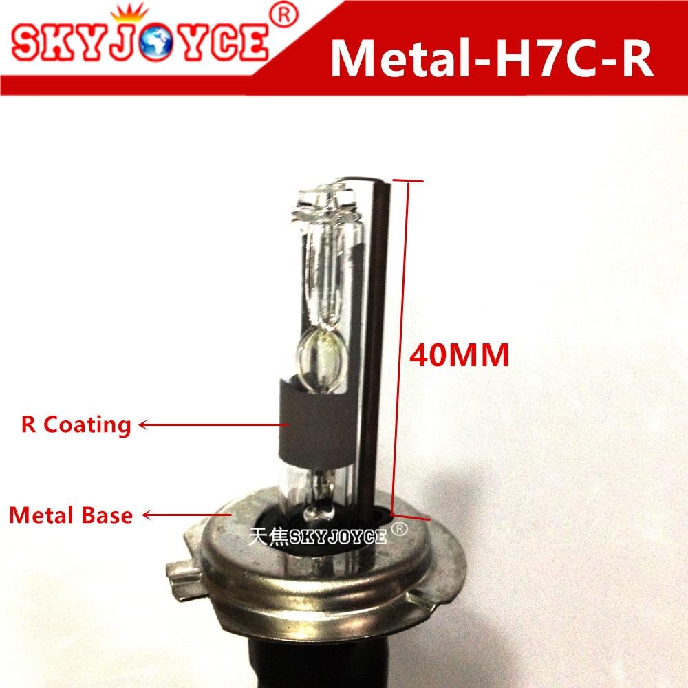 2X metal base H7C-R 5000K 4300K 6000K 8000K 35W 12V H7C H7R xenon Coating layer short tube hid xenon H7 H7C metallic Accessories