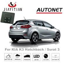JiaYiTian Car camera For KIA K3 k3S Hatchback / Surat 3 2014~2015 HD CCD Night Vision Backup Parking camera  rear view camera
