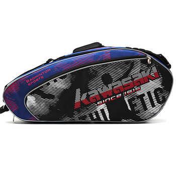 100% Genuine Kawasaki KBB-8632 Purple bag Multifuntional Sports Bag Badminton Racket Bag for 6 pcs Tennis Backpack