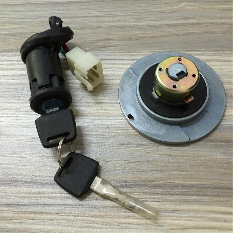 motorcycle tank lock