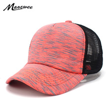 Buy floral trucker hat and get free shipping on AliExpress.com 5843bcd0a262