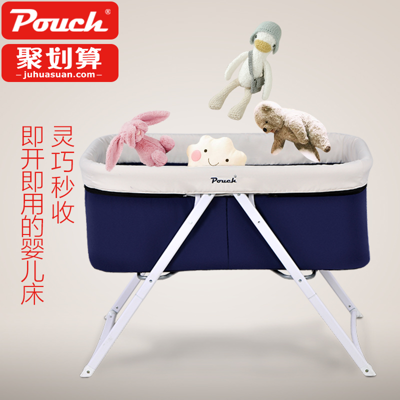 Pouch cribs European children's bed multi-function shaker baby bed foldable portable travel cradle bed