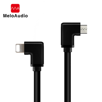 90 Degree Elbow DAC AMP HiFi OTG Cable For Lightning To Micro USB iPhone iOS 10 12 With Decoders Pure Copper Core - discount item  20% OFF Musical Instruments