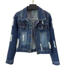 Jeans Jacket Women Casacos Feminino Slim Ripped Holes Denim Jacket Femme Elegant Vintage Long Sleeve Basic Coats цена