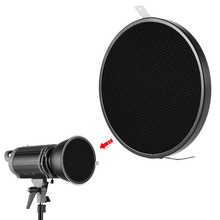 """Photo Studio 16.8cm 30 Degree Honeycomb Grid for 7"""" Standard Reflector Diffuser Lamp Shade Dish Perfect for Wedding Portrait"""