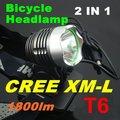 1800LM 2 в 1 CREE XM-L T6 СВЕТОДИОДНЫЕ Велосипедов велосипед фара Фара Фонарик Свет Фар с Аккумуляторная Батарея и зарядное устройство