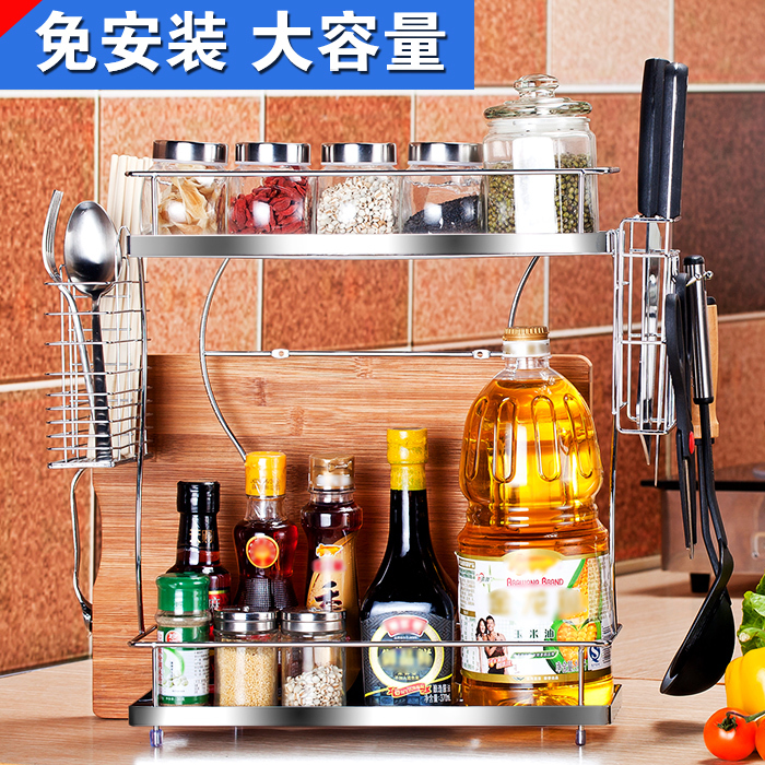 The kitchen shelf hanging stainless steel kitchen utensils and receive 2 tool post seasonings condiments shelves in Storage Holders Racks from Home Garden