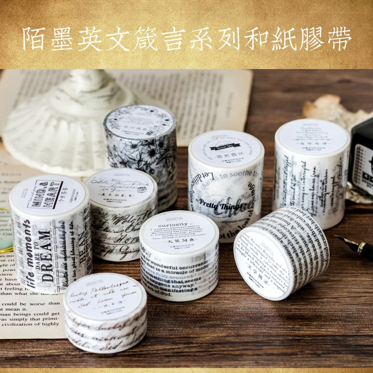 5m Length Kawaii Literature English Words Decorative Washi Tape Diy Scrapbooking School Office Supply